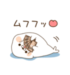 毒舌あざらし7(個別スタンプ:7)