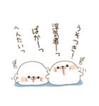 毒舌あざらし7(個別スタンプ:8)