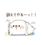 毒舌あざらし7(個別スタンプ:11)