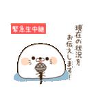 毒舌あざらし7(個別スタンプ:13)