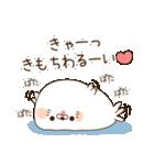 毒舌あざらし7(個別スタンプ:16)