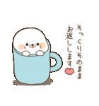 毒舌あざらし7(個別スタンプ:17)