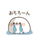 毒舌あざらし7(個別スタンプ:18)