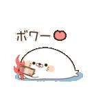 毒舌あざらし7(個別スタンプ:20)