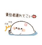 毒舌あざらし7(個別スタンプ:25)