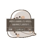 毒舌あざらし7(個別スタンプ:26)