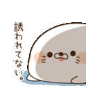 毒舌あざらし7(個別スタンプ:27)