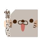 毒舌あざらし7(個別スタンプ:28)