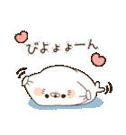 毒舌あざらし7(個別スタンプ:29)