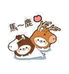 毒舌あざらし7(個別スタンプ:30)