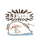 毒舌あざらし7(個別スタンプ:31)