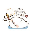 毒舌あざらし7(個別スタンプ:32)