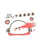 毒舌あざらし7(個別スタンプ:35)