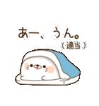 毒舌あざらし7(個別スタンプ:36)