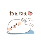 毒舌あざらし7(個別スタンプ:38)