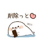 毒舌あざらし7(個別スタンプ:40)