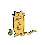 くねくねこ(個別スタンプ:40)