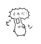 うさちょびれ(個別スタンプ:01)