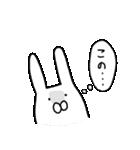 うさちょびれ(個別スタンプ:05)
