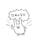 うさちょびれ(個別スタンプ:07)