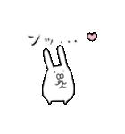 うさちょびれ(個別スタンプ:13)