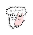 うさちょびれ(個別スタンプ:16)
