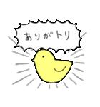 うさちょびれ(個別スタンプ:17)