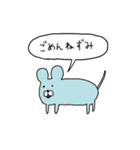 うさちょびれ(個別スタンプ:18)