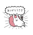 うさちょびれ(個別スタンプ:19)