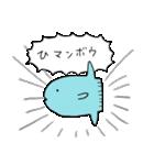 うさちょびれ(個別スタンプ:20)