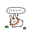 うさちょびれ(個別スタンプ:21)