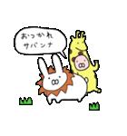 うさちょびれ(個別スタンプ:22)