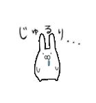 うさちょびれ(個別スタンプ:24)