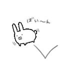 うさちょびれ(個別スタンプ:27)