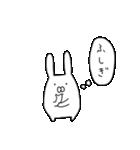 うさちょびれ(個別スタンプ:28)