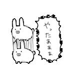 うさちょびれ(個別スタンプ:29)