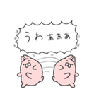 うさちょびれ(個別スタンプ:30)