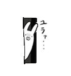 うさちょびれ(個別スタンプ:32)