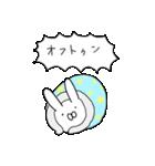 うさちょびれ(個別スタンプ:33)