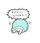 うさちょびれ(個別スタンプ:34)