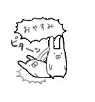 うさちょびれ(個別スタンプ:35)
