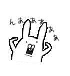うさちょびれ(個別スタンプ:36)