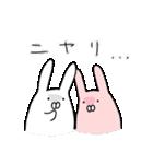 うさちょびれ(個別スタンプ:40)