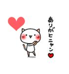 君が好き(個別スタンプ:05)