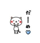 君が好き(個別スタンプ:08)