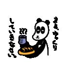 ぱんだんなさんスタンプ vol.1(個別スタンプ:07)