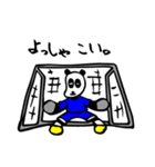 ぱんだんなさんスタンプ vol.1(個別スタンプ:30)