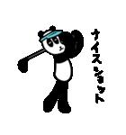 ぱんだんなさんスタンプ vol.1(個別スタンプ:37)