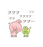 マルとゆる~い仲間たち(個別スタンプ:11)