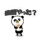 学校のパンギン(個別スタンプ:02)